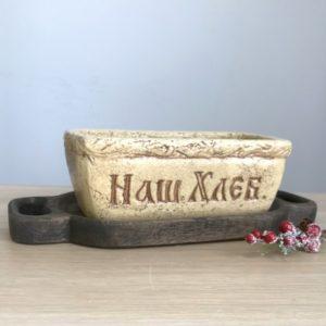 Форма для выпечки хлеба (21х8 см)